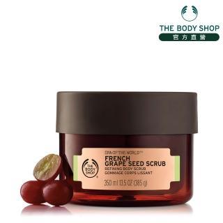 【THE BODY SHOP】法國SPA葡萄籽淨化緊實身體磨砂膏(350ML)