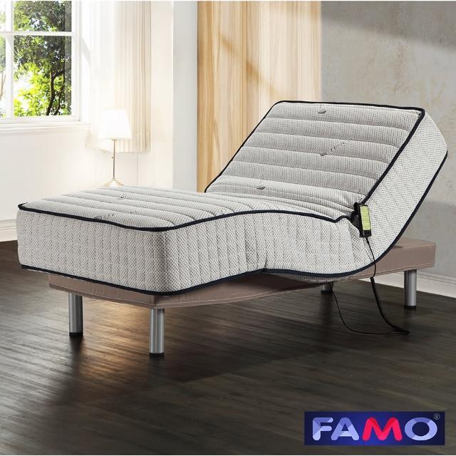 【法國FAMO】FAMO(康活)電動床-單人3.3尺(天絲棉+針織布+乳膠)