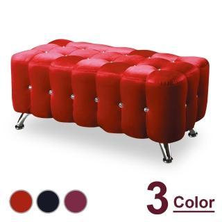 【時尚屋】水鑽5尺絨布長椅NM7-295-3(三色可選 免組裝 免運費 椅凳)
