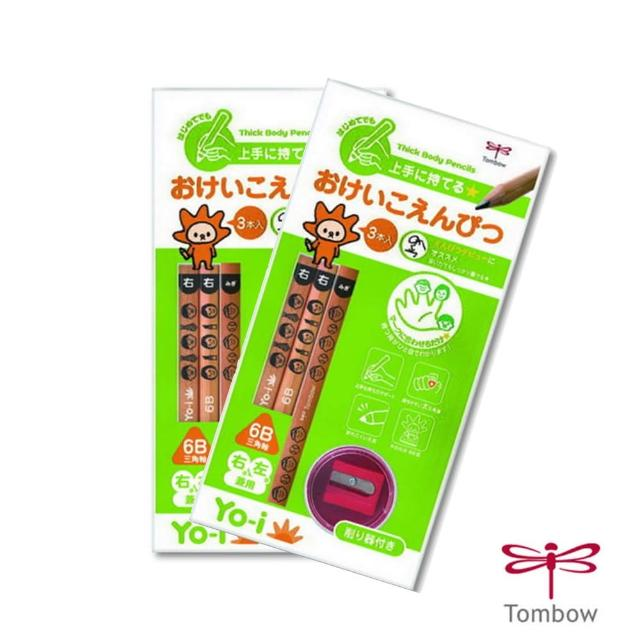 【TOMBOW 蜻蜓】YO-i 兒童學習大三角鉛筆組 6B(2包入)