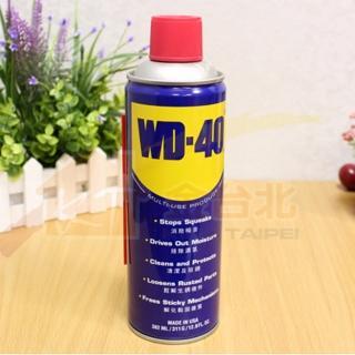 【生活King】WD-40 多功能除銹潤滑劑(12.9oz)