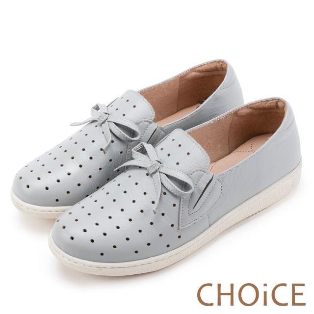 【CHOiCE】舒適渡假休閒 牛皮打洞簍空休閒包鞋(淺藍)