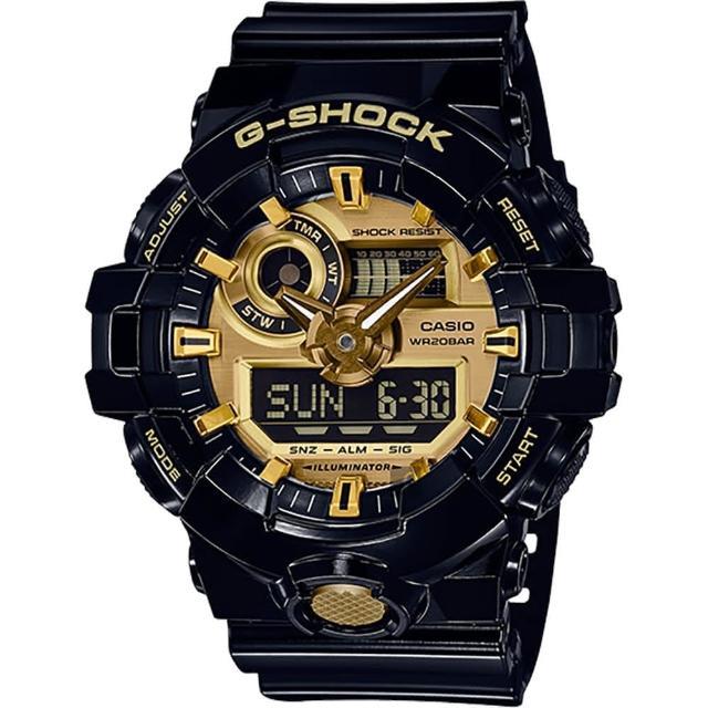 【CASIO】卡西歐 G-SHOCK 人氣經典黑金雙顯手錶(GA-710GB-1ADR)