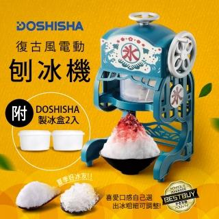 【日本DOSHISHA】復古風電動刨冰機 DCSP-1751