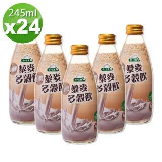 【統一生機】有機藜麥多穀飲(245mlx24瓶/箱)/