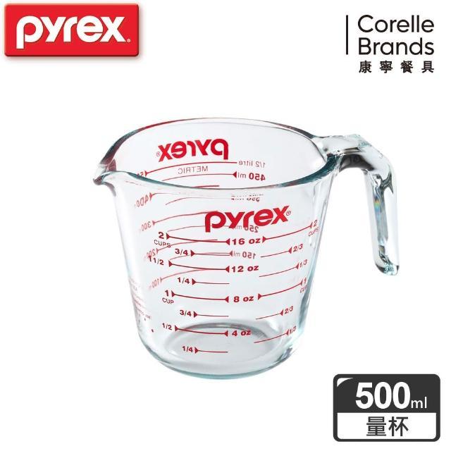 【美國康寧 Pyrex】單耳量杯500ml
