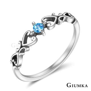 【GIUMKA】純銀戒指 愛的守護神 925純銀戒尾戒 銀色女戒 仿舊刷黑處理 MRS07033