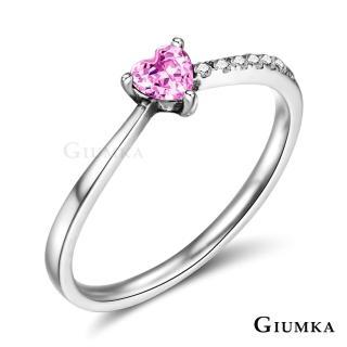 【GIUMKA】純銀戒指 心有所屬 925純銀戒尾戒 銀色女戒 仿舊刷黑處理 MRS07039