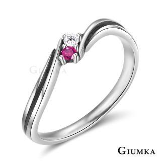 【GIUMKA】純銀戒指 緊繫彼此 925純銀戒尾戒 銀色女戒 仿舊刷黑處理 MRS07041