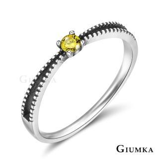 【GIUMKA】純銀戒指 無可取代 925純銀戒尾戒 銀色女戒 仿舊刷黑處理 MRS07049