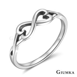 【GIUMKA】純銀戒指 無限甜蜜 925純銀戒尾戒 銀色女戒 仿舊刷黑處理 MRS07004