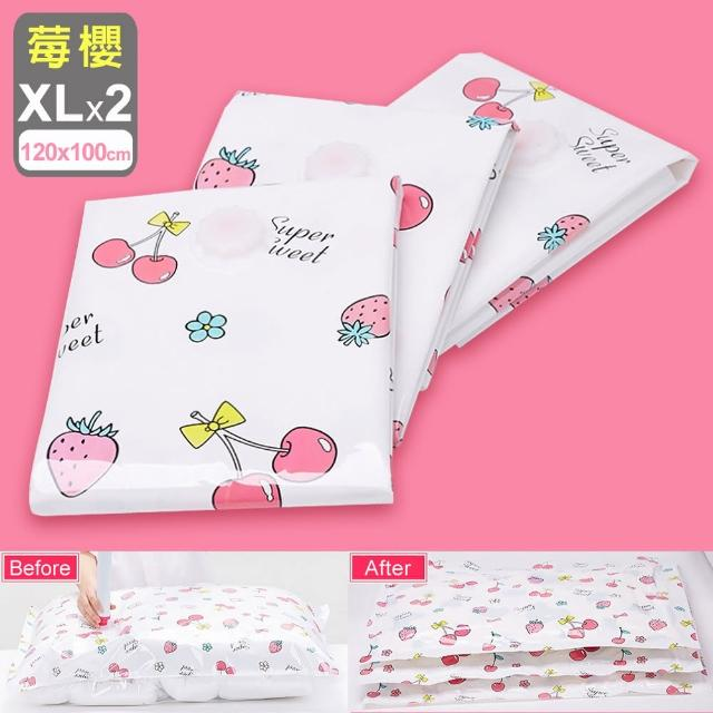 【iRoom優倍適】Miss Cherry真空衣物棉被壓縮收納袋XL-120*100cm(2入組)