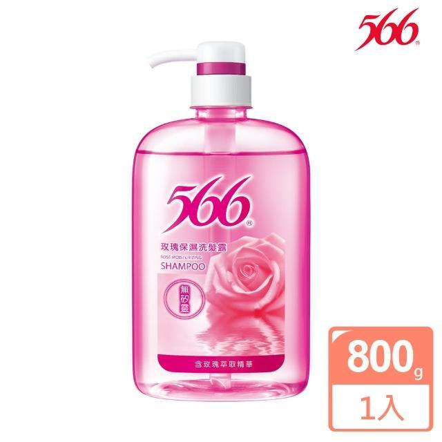 【566】無矽靈玫瑰保濕洗髮露 800g