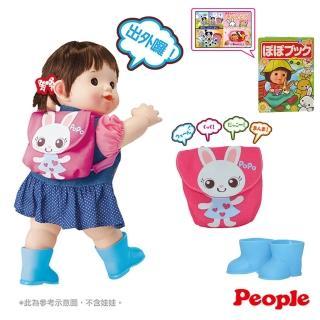【日本POPO-CHAN】POPO-CHAN會說話的背包組合(配件系列)