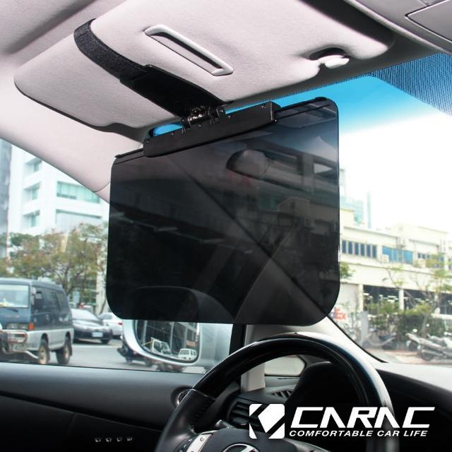 【CARAC】大型抗UV防眩遮陽板(L)
