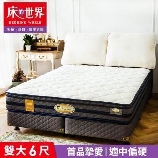 【床的世界】美國首品名床摯愛Love雙人加大三線獨立筒床墊(贈  Eversoft 防水防蹣保潔墊)