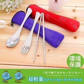 【kiret】環保筷組2入組-可愛手繪風餐具(不鏽鋼餐具組 筷子 湯匙 叉子 方便攜帶)