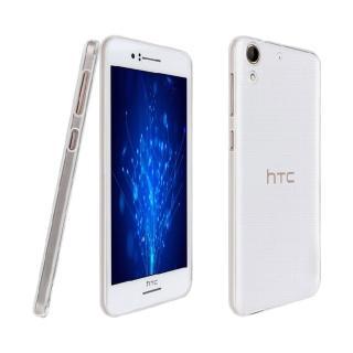 ~hTC~Desire 626 晶亮透明 TPU 高 軟式手機殼 保護套 光學紋理 防指紋