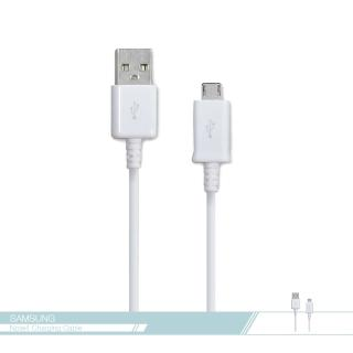 【Samsung三星】原廠Mircro USB 9V快充加長數據傳輸線 1.5m 各廠牌適用/2A電源充電連接線