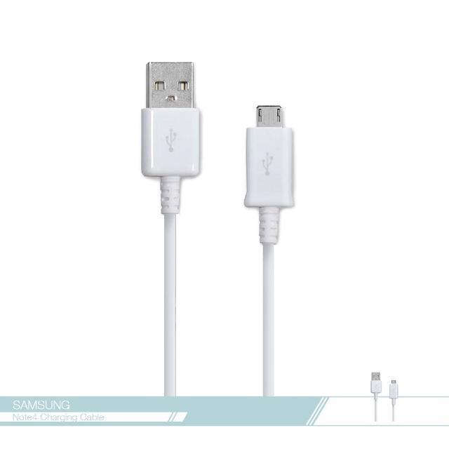 【Samsung三星】原廠Micro USB 9V快充加長數據傳輸線 1.5m 各廠牌適用/2A電源充電連接線