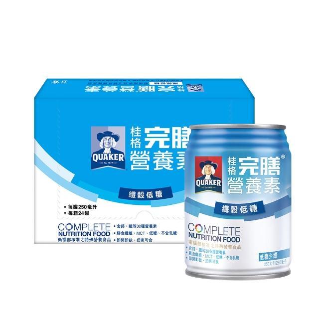 【桂格】完膳營養素纖穀口味250ml*24入