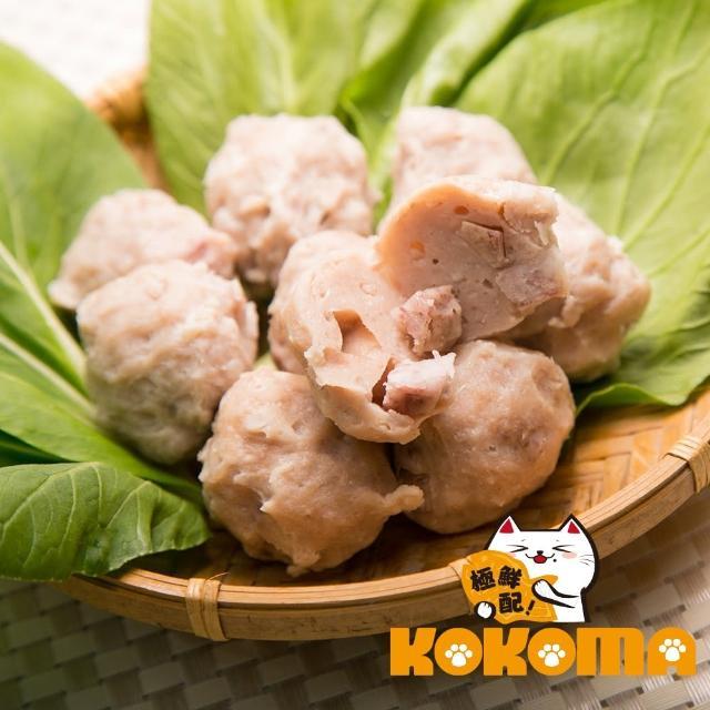 【極鮮配】芋角鮮肉丸(200g±10%/包-10包入)