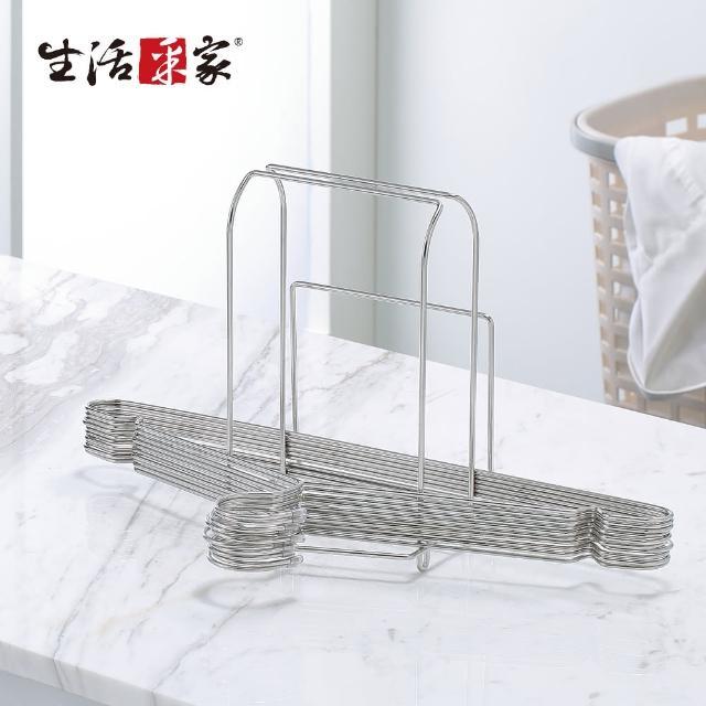 【生活采家】台灣製304不鏽鋼成人衣架專用收納架(#27233)