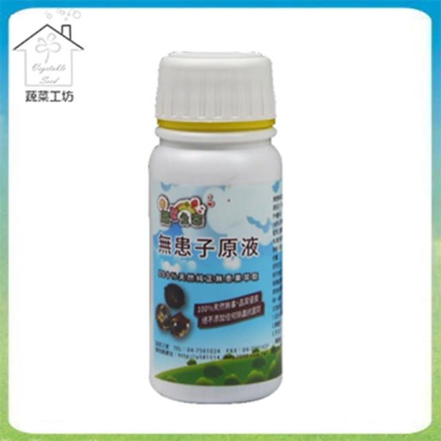 【蔬菜工坊002-A33】100%天然無患子原液100CC(預防病蟲害/展著三效合一)