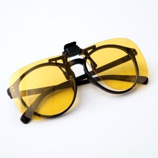 【玖飾時尚】可掀式濾藍光黃色夾式鏡片(夾片)
