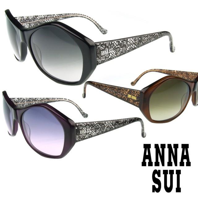 【Anna Sui】日本安娜蘇時尚精雕蕾絲造型太陽眼鏡(三色- AS815)