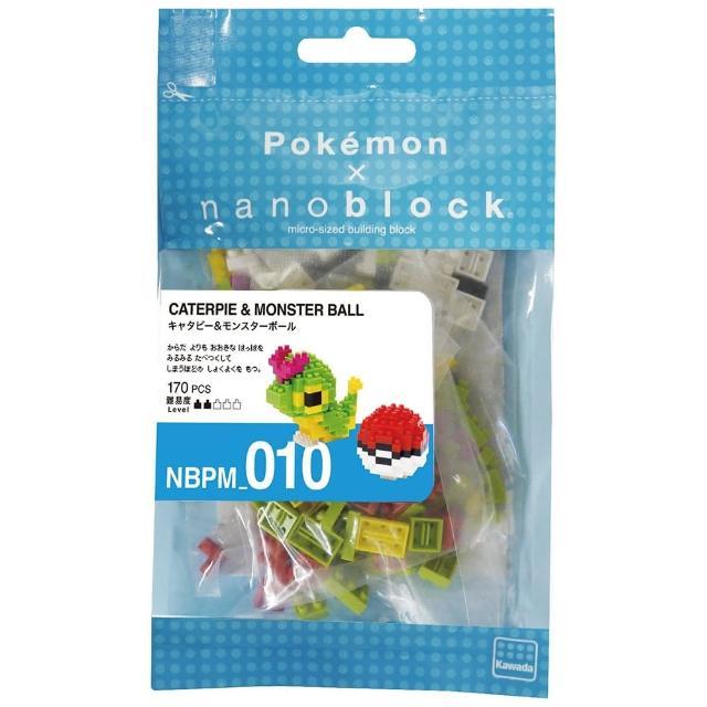 【Nanoblock 微小積木】綠毛蟲&寶貝球(NBPM-010)