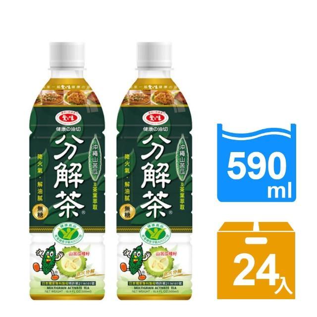 【愛之味】油切分解茶600mlx24入(榮獲國家健康認證-降火氣解油膩)