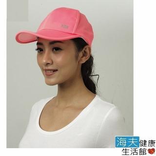【海夫健康生活館】HOII SunSoul后益 先進光學 涼感 防曬UPF50紅光 黃光 藍光 棒球帽