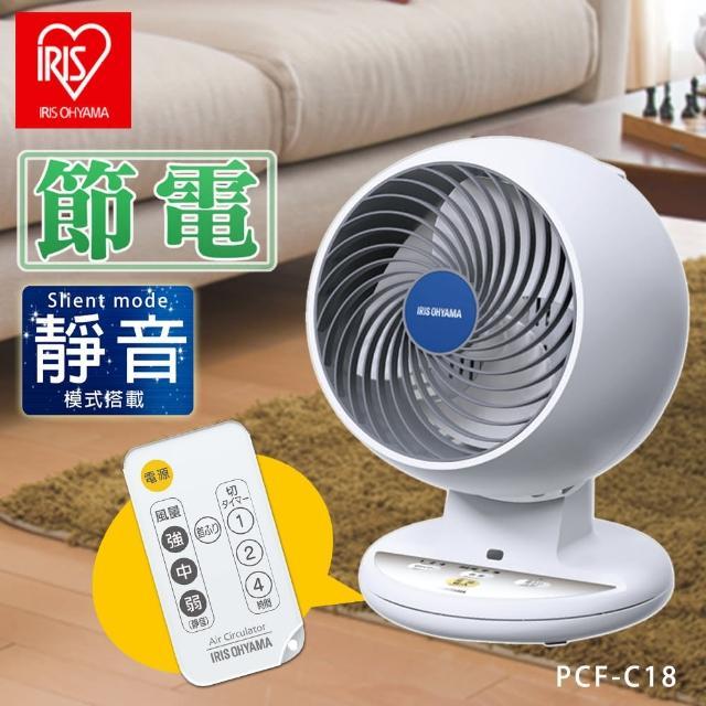 【IRIS】9吋氣流循環扇PCF-C18 附遙控器