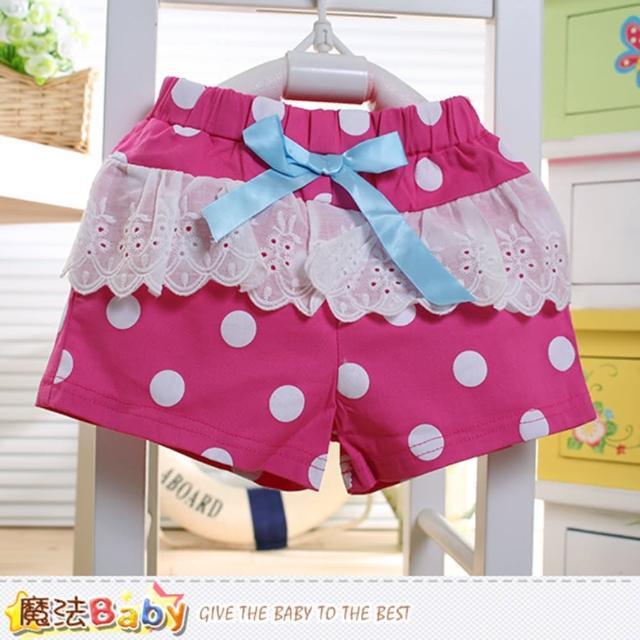 【魔法Baby】女童裝 女童蕾絲短褲(k50470)