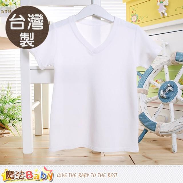 【魔法Baby】男童內衣 2件一組 台灣製短袖涼感內衣(k50424)