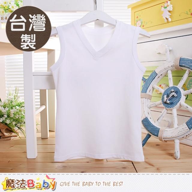 【魔法Baby】男童內衣 2件一組 台灣製短袖涼感內衣(k50427)
