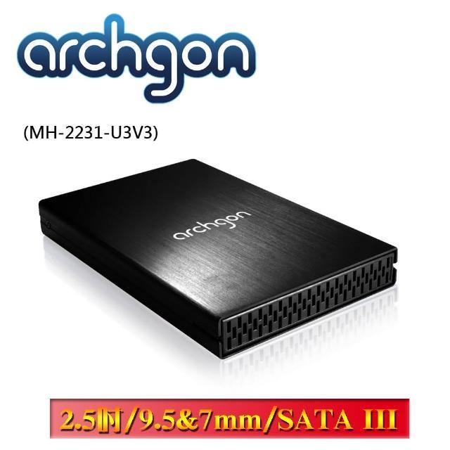 【Archgon亞齊慷】USB3.0髮絲紋鋁合金 2.5吋SATA硬碟外接盒(支援UASP傳輸架構)