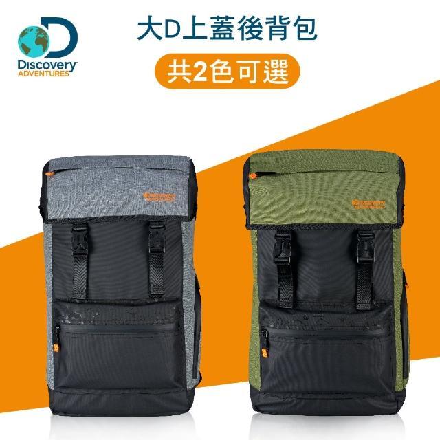 【Discovery Adventures】大D上蓋式後背包-灰/綠2色可選(背包)