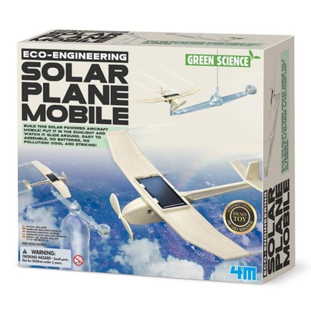 【4M 科學探索系列】日光飛行機 Solar Plane Mobile(00-03376)