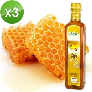 【皇家農場】100%天然蜂蜜_770g(3入組)
