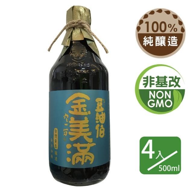 【豆油伯】金美滿醬油-無添加糖500ml-4入組(沾/拌 100%純釀造 滷/紅燒/醃漬)