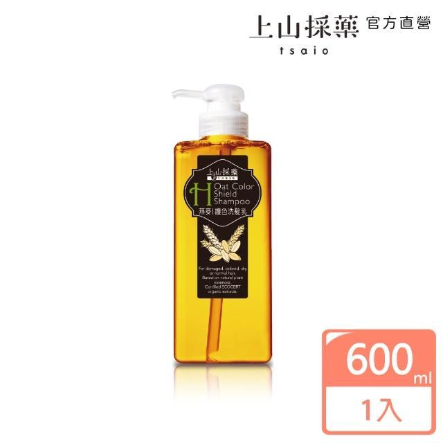 【tsaio上山採藥】燕麥護色洗髮乳(600ml)