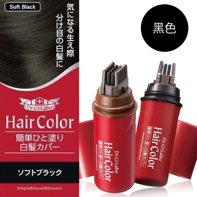 【日本原裝進口】Dr. Ci:Labo 城野醫生 Hair Color 白髮快速補染筆 10ml 黑色(染髮補色膏)