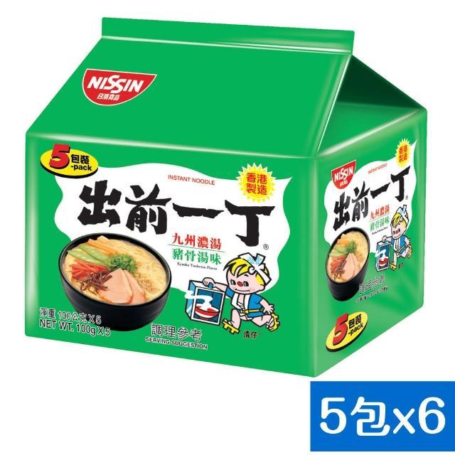 【日清】出前一丁九州濃湯豬骨湯味速食麵100gX30入(泡麵)