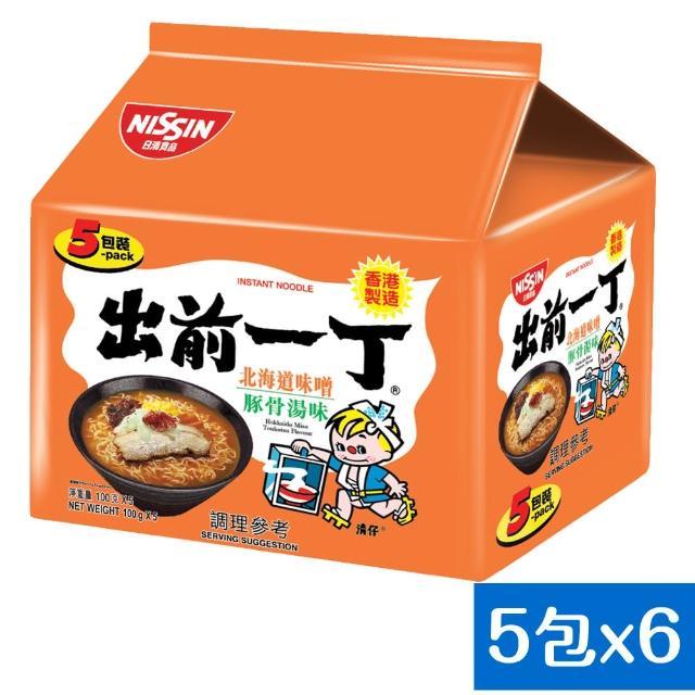 【日清】出前一丁北海道味噌豚骨湯味速食麵100gX30入(出前一丁)