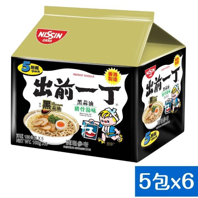 【日清】出前一丁黑蒜油豬骨濃湯味速食麵100gX30入(泡麵)