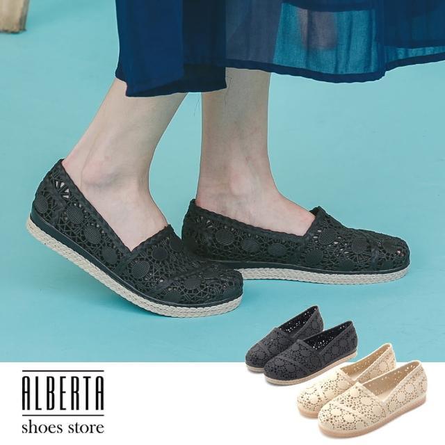 【Alberta】仿蕾絲簍空防水PVC好穿脫晴雨兩用懶人必備懶人鞋(黑)