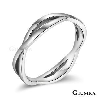 【GIUMKA】純銀戒指 擁抱 交叉戒 925純銀戒尾戒 銀色女戒 仿舊刷黑處理 MRS07003