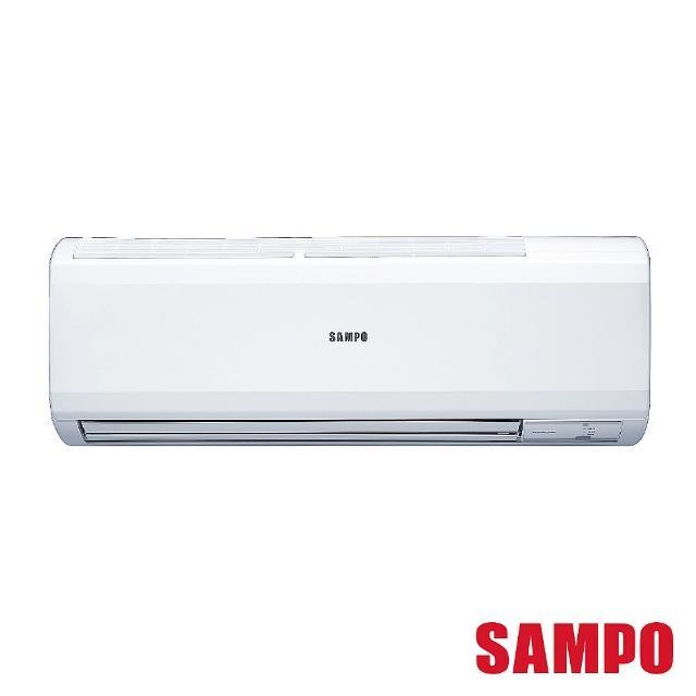 【SAMPO聲寶】5-7坪定頻單冷分離式冷氣(AU-PC36/AM-PC36)